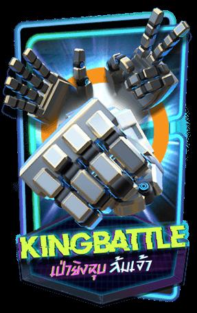 kimgbattle