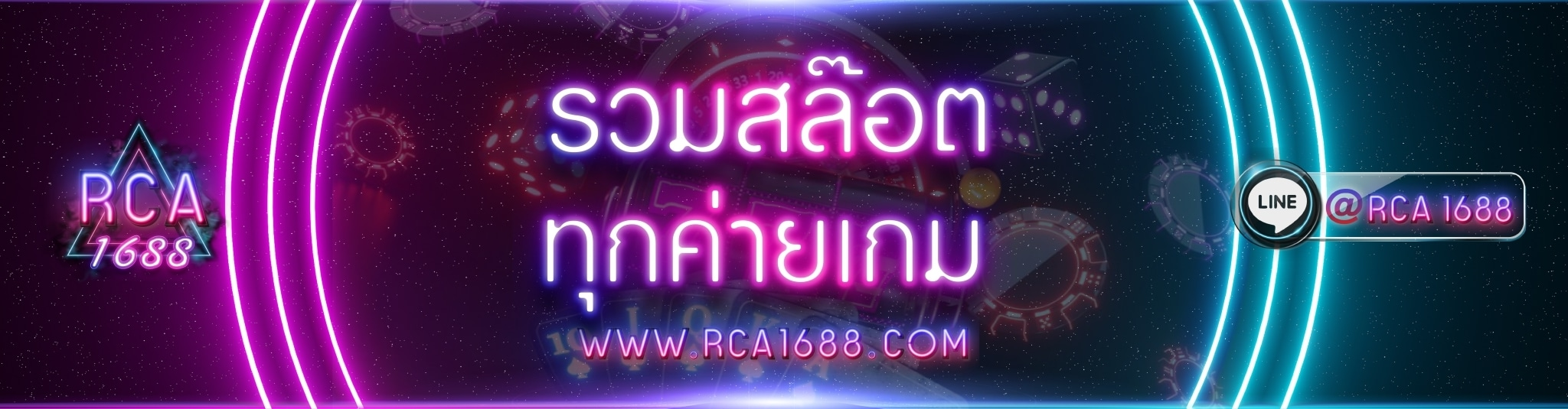 RCA1688_210209_0