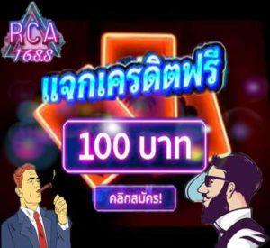 รวมเด็ด sagame เว็บไทย