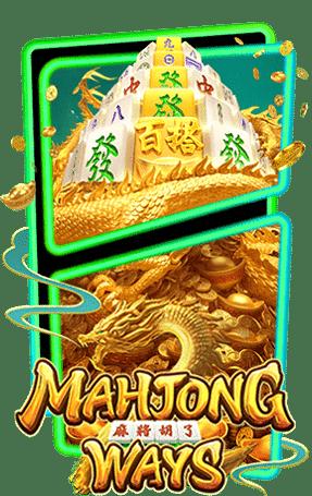 mahjong-ways2
