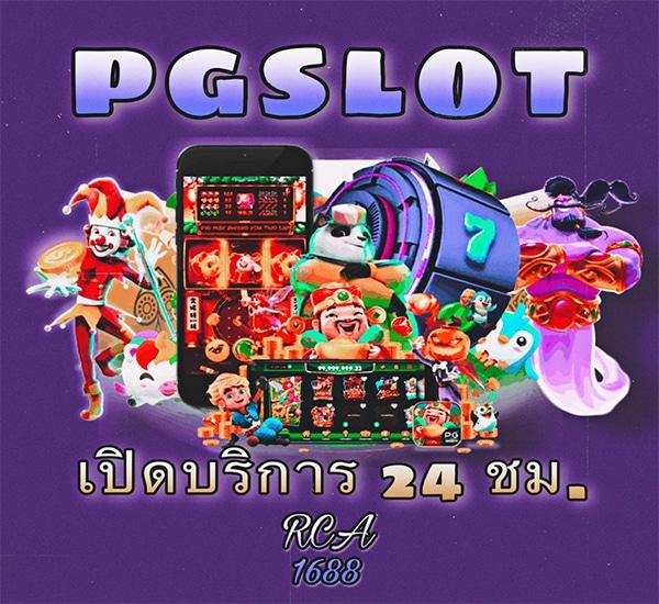 pgslot official play entrance