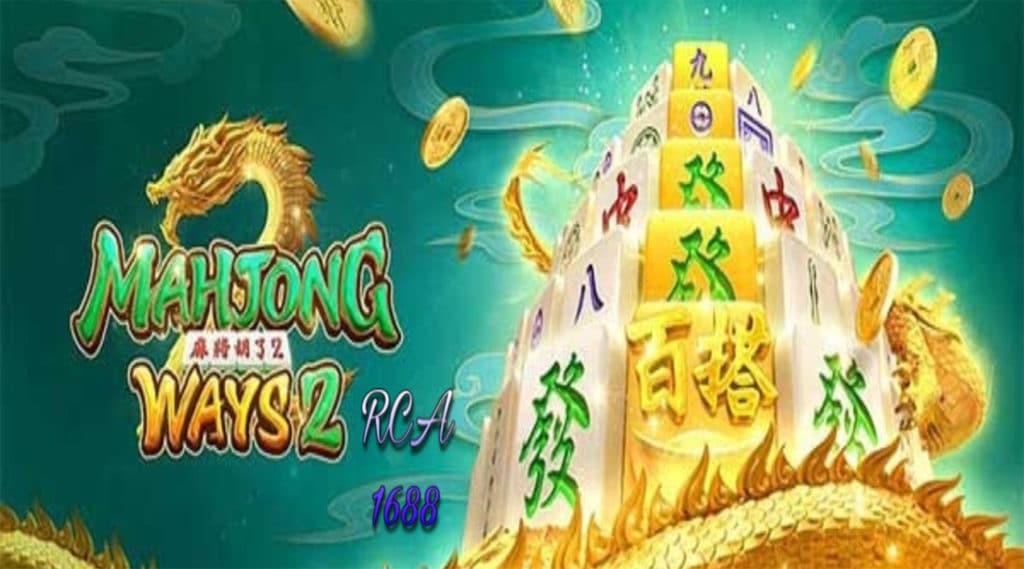 Mahjong ways2 on pgslot