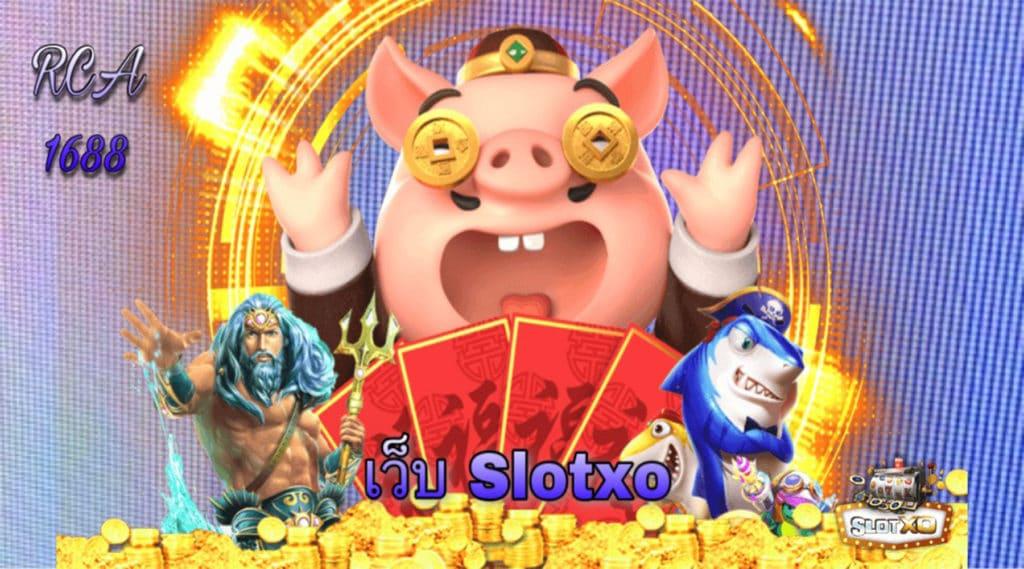 เว็บ slotxo in slotonline