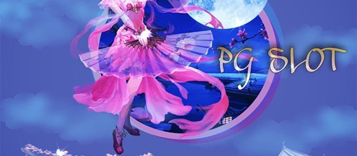 pgslot games in literature